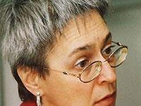 Родственники Политковской обжаловали отказ суда вернуть дело