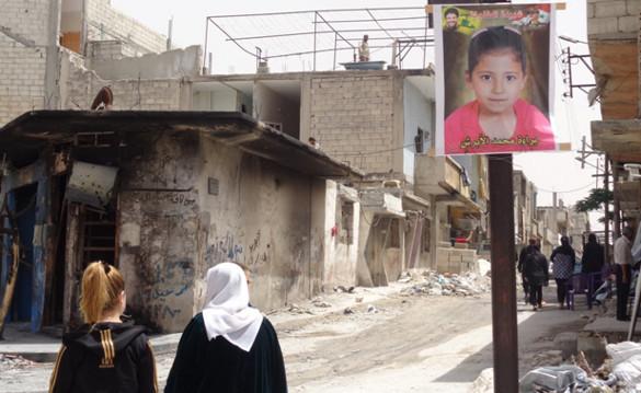 Хомс, Сирия: Израненный город не сломлен. Хомс-девочка, репортаж из сирийского города Хомс