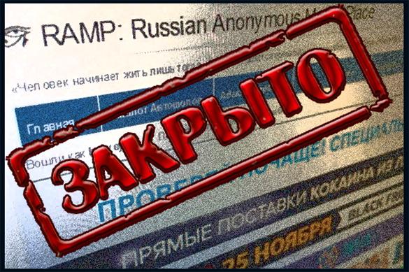 """МВД рассказало, как уничтожило """"нарко-рай"""" RAMP. 376148.jpeg"""