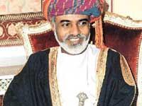 Оманский султан подарил петербургскому вузу миллион долларов