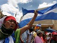 ЕС грозит Гондурасу введением санкций