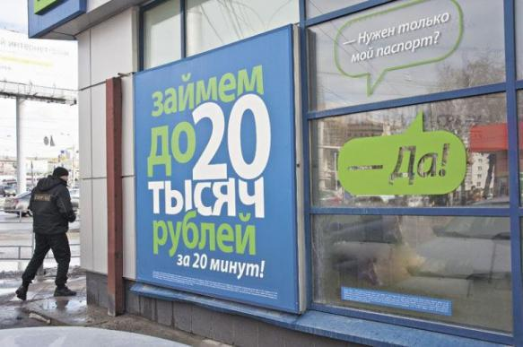 Московский кредитный банк архангельск вклады