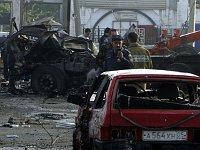 Завтрашний день в Дагестане объявлен днем траура. 258150.jpeg