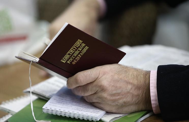 Новая Конституция: россиян готовят к жизни при новом строе?. 393151.jpeg