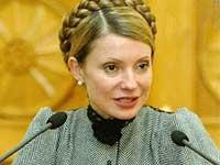 Тимошенко объявила о грядущей национализации проблемных банков