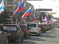 Петербургские водители организовали автопробег в поддержку
