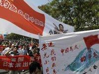 Китай охвачен антияпонскими бунтами. 270154.jpeg