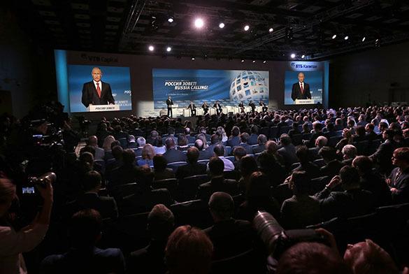Энергокомпании: инвентаризация перед приватизацией. Форум Россия зовет!