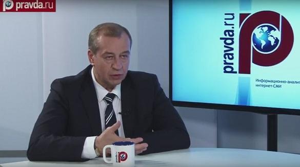 Иркутская область: стратегия мечты