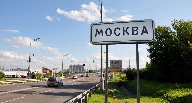 Мэрия Москвы оставит заезд встолицу бесплатным