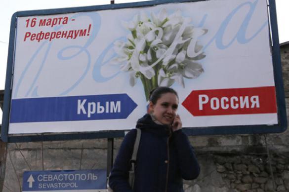 В Киеве признали: крымчане всегда мечтали о России. 391154.jpeg