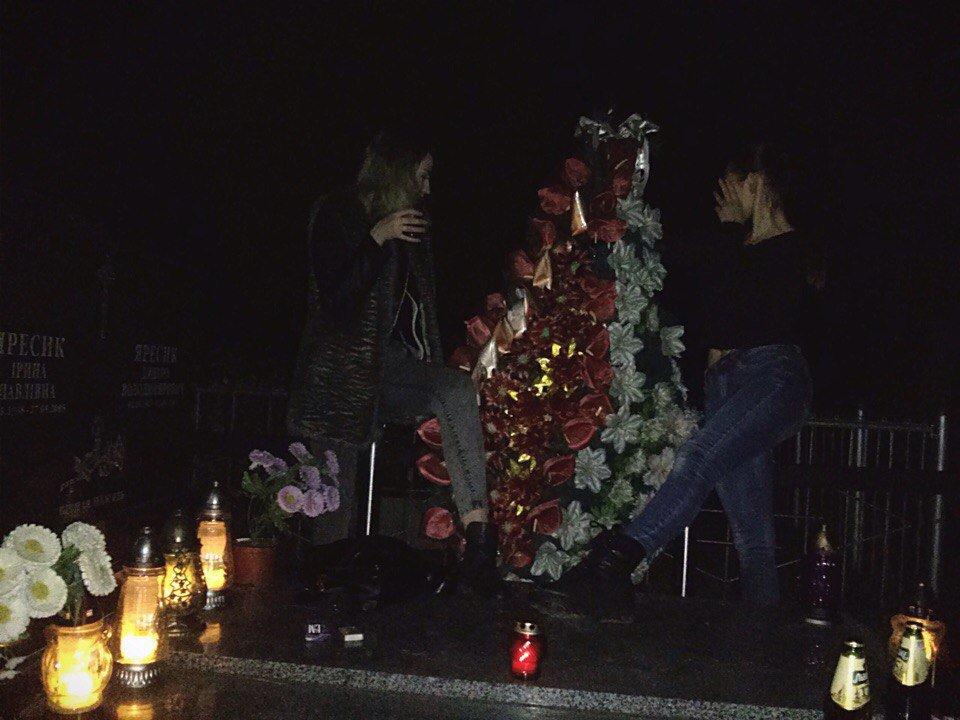 Львовские школьницы закатили вечеринку на могилах. Львовские школьницы закатили вечеринку на могилах