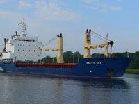 В Атлантике найдено судно Arctic Sea с россиянами
