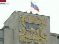 Чиновников Владивостока задержали по делу об отдыхе в Гонконге. 260157.jpeg