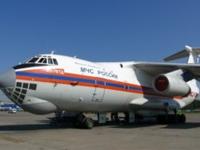 МЧС заберет из Вьетнама пострадавших в аварии россиян