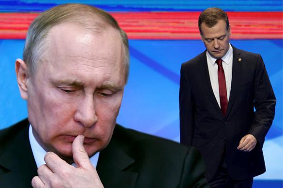 болезнь Медведева