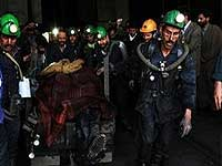 Девять шахтеров погибли в Колумбии