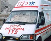 В кафе Стамбула прогремел взрыв. Есть раненые