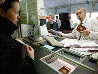 Россия и ЕС договорились о пятилетних визах. viza
