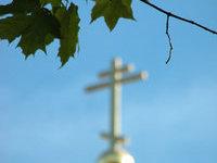 Православные отмечает Воздвижение Креста Господня. 246161.jpeg