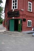 ЛавкаЧехова.Фото:ФилиппСливко