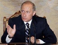 Путин предложил не уповать на нефтяные сверхдоходы