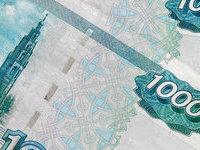 Имена налоговых должников выложат в Сеть. 276165.jpeg