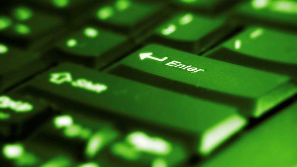 Ошибка в системе открыла доступ к личным данным работников спецслужб США. Ошибка в системе открыла доступ к личным данным работников спецс