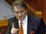 Ющенко предложил Раде сделать премьер-министром Еханурова. Рада