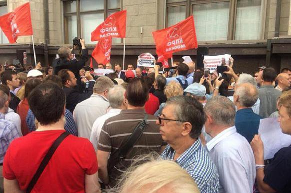 По всей России прошли массовые протесты против повышения пенсионного возраста. 390166.jpeg