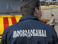 Неисправность водопровода на Волоколамском шоссе устранена