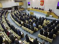 Госдума рассмотрит в пятницу законопроект о защите чувств верующих. 282167.jpeg