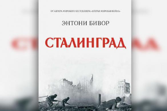 Британского историка Бивора разозлил запрет его книги на Украине. Британского историка Бивора разозлил запрет его книги на Украине