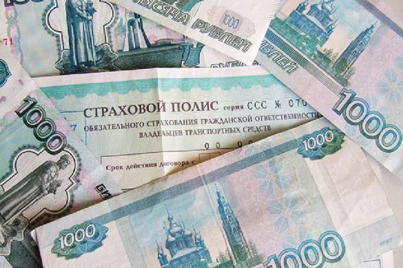 Водителей снова прокатят: Центробанк поменяет тарифы ОСАГО. 388168.jpeg