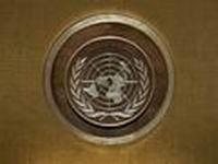 ООН объявила