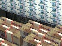 Денежная масса в РФ за квартал снизилась на 10,2 процента