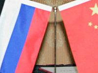 Как развиваются отношения России и Китая? – Смотрите прямой эфир
