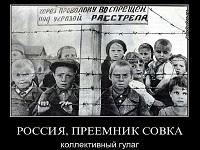 Антисталинизм как высшая форма русофобии. 282171.jpeg