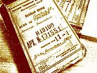На Колыме ведется массовое рассекречивание документов