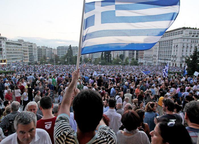 митинг Афины Греция