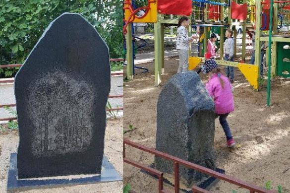 На детской площадке в Самаре нашли памятник криминальному авторитету. 391176.jpeg