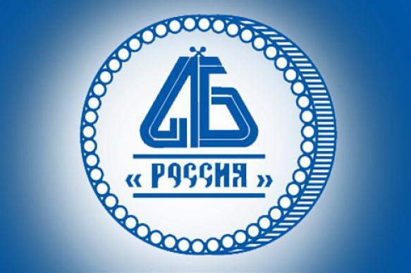 """Ассоциация """"Россия"""" выбрала комитет по информационной безопасности. 382177.jpeg"""