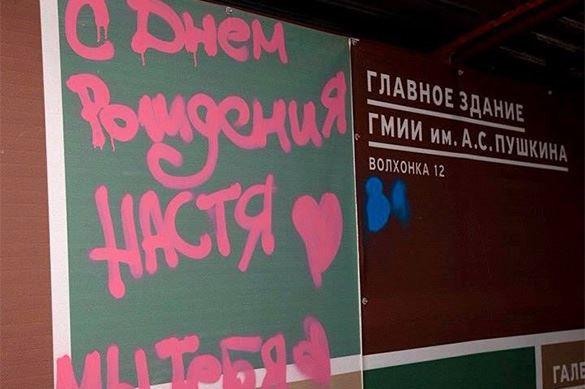 Facebook/Государственный музей изобразительных искусств имени А.С. Пушкина