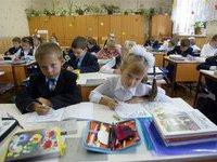 Большинство родителей довольны школьными учителями. 272179.jpeg