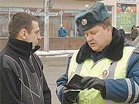 Штрафы для водителей и пешеходов будут повышены