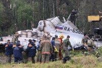 Российские авиакомпании избавятся от Ту-134. tu134