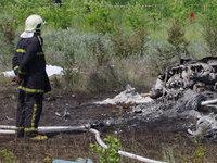 Спасатели обнаружили обломки вертолета, пропавшего в Хабаровском крае. 284180.jpeg
