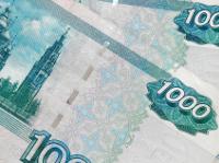 Микрофинансирование в России и в мире. 289180.jpeg