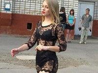 """""""Голую"""" выпускницу позвали в итальянское агентство моделей. 259181.jpeg"""