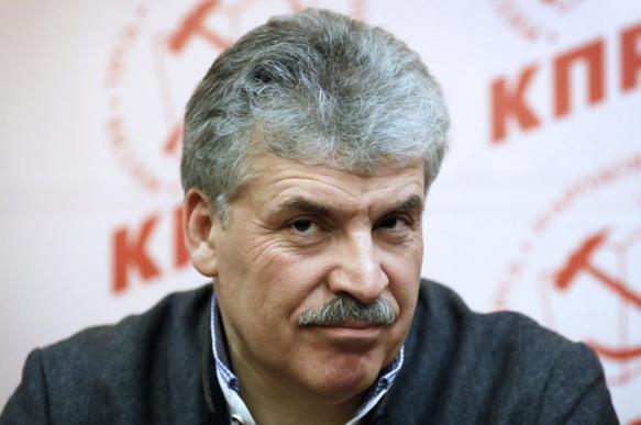 ЦИК отказал Грудинину в депутатском мандате. 401181.jpeg